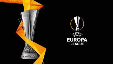 Хто вийшов в 1/4 фіналу Ліги Європи
