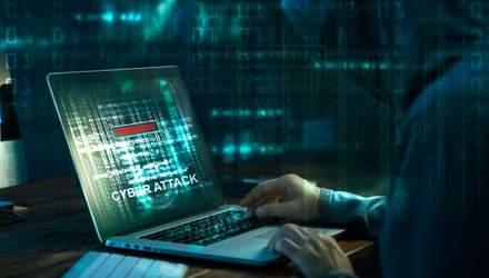 Знайомі українцям шпигуни та старі гріхи: чим цікаві санкції ЄС проти хакерів РФ