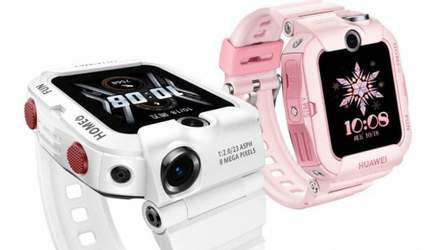 Huawei випустила новий дитячий смартгодинник Huawei 4X з двома камерами