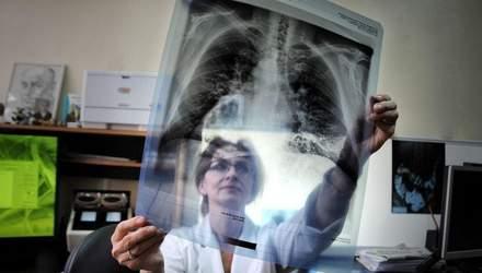 Відкрили механізм самознищення туберкульозу