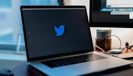 Серьезная атака на Twitter: соцсеть усиливает меры безопасности