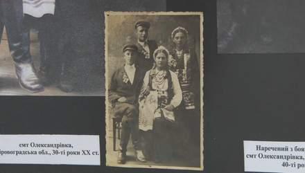 Весілля 100-річної давнини: у Кропивницькому показали унікальні весільні світлини