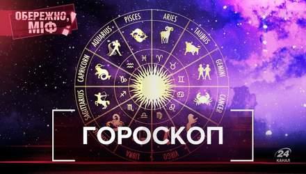 Определение будущего по звездам и персональный астролог: правда о гороскопе