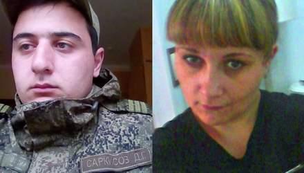 Бойове відрядження росіян на Донбас: як кохання розсекретило військовослужбовця