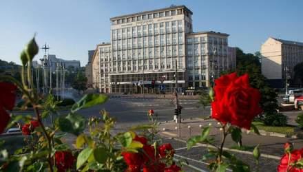 """Україна може стати першою кіберспортивною країною у світі: як і для чого змінять готель """"Дніпро"""""""