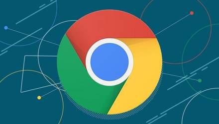 Новий Google Chrome вирішить дратівливу проблему зі збереженими паролями