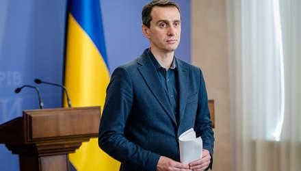 Коли в Україні розпочнеться друга хвиля COVID-19: невтішний прогноз МОЗ