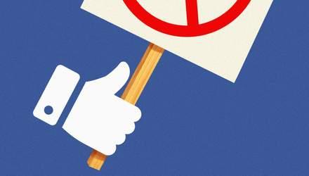 Заклики бойкотувати Facebook майже ніяк не позначилися на виручці компанії