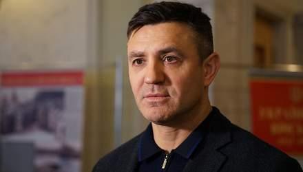 """Тищенко могут наказать за """"Велюр"""": какой штраф грозит нардепу"""