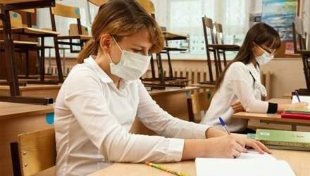 Рекомендації МОЗ про організацію навчання в школі: чи допоможе це уникнути поширення COVID-19
