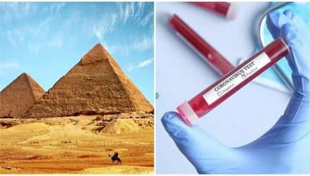 Єгипет вимагатиме у туристів негативний ПЛР-тест з 7 серпня, але є винятки