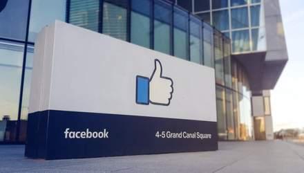 Робота під час пандемії: Facebook дозволив своїм співробітникам ще рік працювати вдома