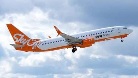 SkyUp запускає рейси з Києва до Стамбула: дата