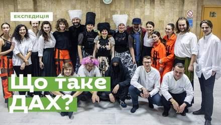 """Опера """"IYOV"""", гурти """"ДахаБраха"""", """"Dakh Daughters"""" i """"ЦеШо"""": Ukraїner розповів про шлях """"ДАХу"""""""