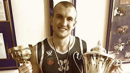 Умер украинский баскетболист Сергей Мясоедов