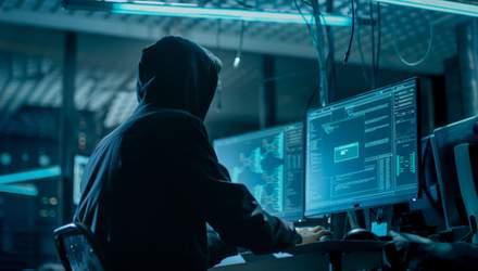 Масштабний витік даних: майже 7 тисяч військовослужбовців стали жертвами хакерів