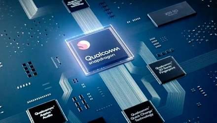 Смартфоны с чипами Qualcomm могут быть в серьезной опасности