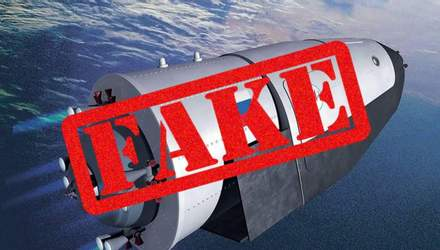 """Обломанные крылья российского Орла"""": корабля которым хвастается Рогозин, нет даже на бумаге"""