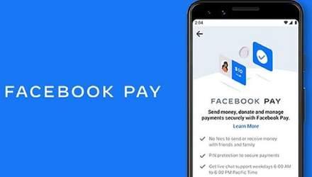 Платежная система Facebook Pay начала работу в Украине