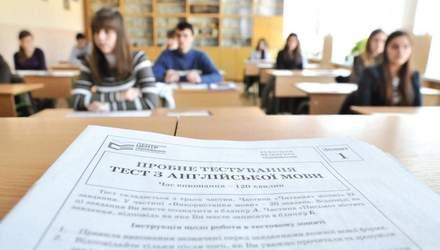 Кримчани поза конкурсом: чому розгорівся скандал з пільгами для абітурієнтів