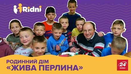 Не интернат, а большая семья: на Львовщине мужчина создал родительский дом для мальчиков-сирот