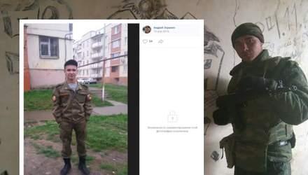 Викрив себе сам: волонтери виявили російського розвідника  через соцмережі