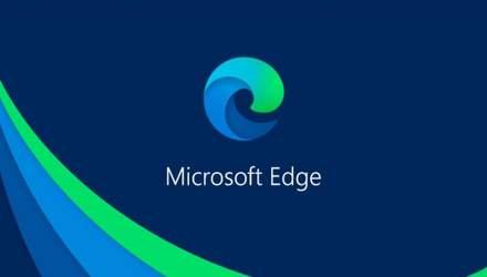 Новую версию браузера Edge для Windows 10 нельзя удалить из системы