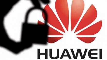 Нові обмеження: уряд США посилив санкції щодо Huawei