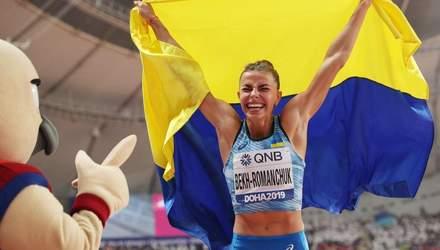 Українки поборються за звання найкращих легкоатлеток Діамантової ліги у Швеції