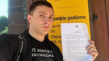 Номер телефону Стерненка фігурує у справі про вбивство Шеремета: що каже сам активіст