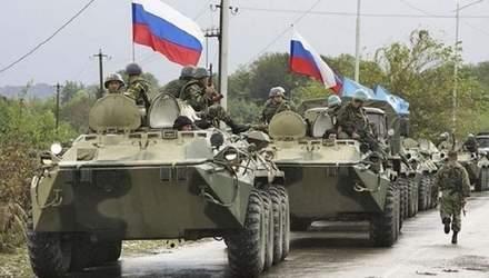 Ілюзії окупації і скільки проживе Донбас під егідою Росії