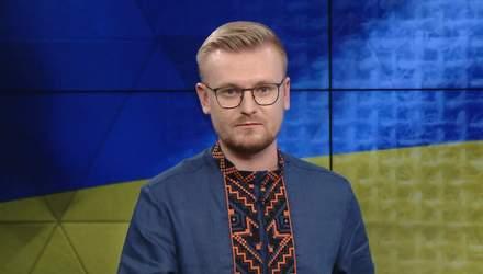 """Про головне: Зустріч """"нормандської четвірки"""". Святкування Незалежності на Софіївській площі"""