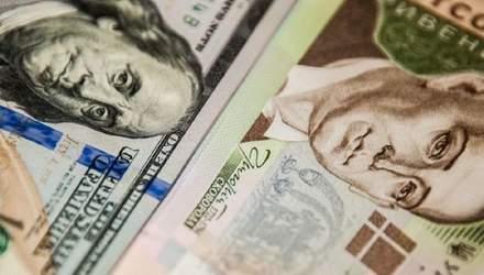Почему гривня не падает: прогноз курса валют на неделю