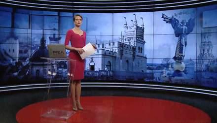 Випуск новин за 16:00: Мирна революція в Білорусі. Продовження карантину до 1 листопада
