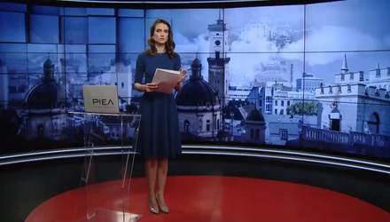 """Випуск новин за 14:00: Банкрутство банку """"Аркада"""". Роботи з підняття танкера Delfi"""