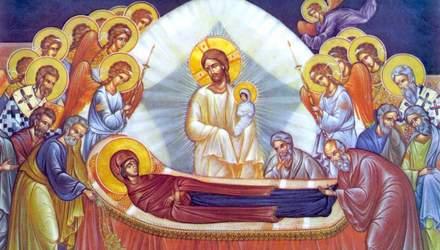 Успіння Пресвятої Богородиці: привітання в картинках