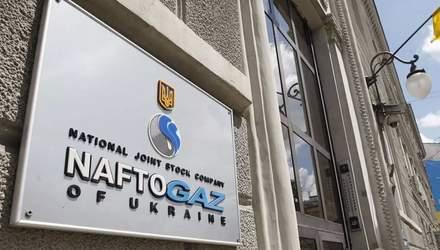 Ведущие эксперты присоединились к разработке новой стратегии Нафтогаза