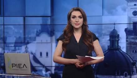 Выпуск новостей за 14:00: COVID-19 во Львовском облсовете. Новый руководитель Нацслужбы здоровья