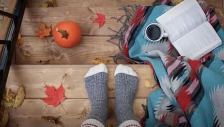 Картинки з першим днем осені: атмосферна добірка