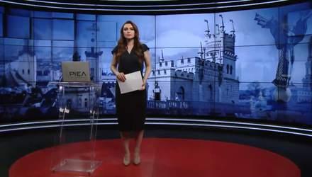 Выпуск новостей за 16:00: Санкции против Лукашенко. Четвертая сессия Верховной Рады