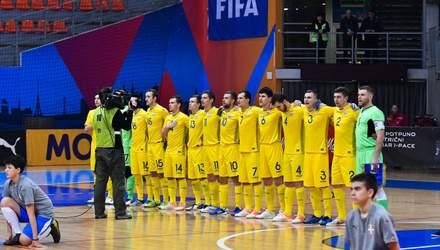 Сборная Украины получила соперников в квалификации футзального Евро-2022
