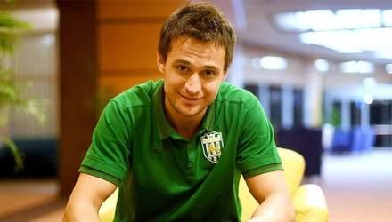 """""""Минай"""" підсилився колишнім голкіпером """"Шахтаря"""", який тричі ставав чемпіоном України"""