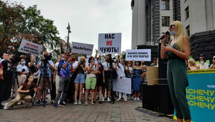 Припиніть дискримінацію за бізнес-ознакою: Полякова та мітингарі зібрались під Кабміном