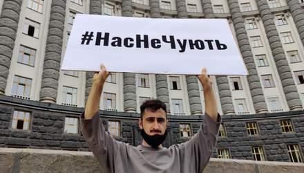 Нас не слышат: украинские музыканты Джамала, Фагот и Alyona Alyona начали немой флешмоб в сети
