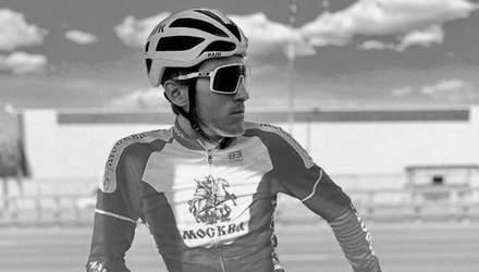 22-летний велогонщик Павел Свешников скончался после потери сознания на гран-при в России