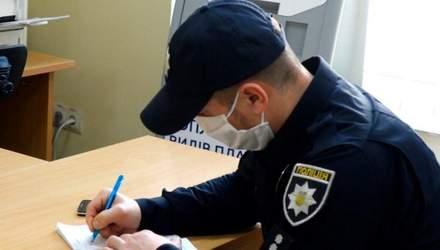 Поліція Тернополя складає протоколи на керівників шкіл і садків, які працюють у червоній зоні