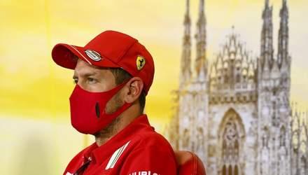 Жеребьевка Кубка Украины, Феттель ушел из Ferrari: главные новости спорта 10 сентября
