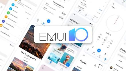 Huawei представила EMUI 11 з поліпшеннями інтерфейсу і конфіденційності