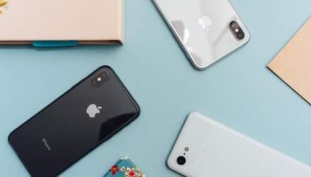 Vodafone розпочав продаж iPhone SE 2020 зі знижкою