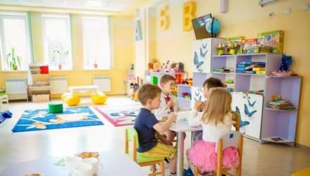 Як працюватимуть дитячі садочки і школи в Івано-Франківську з 14 вересня